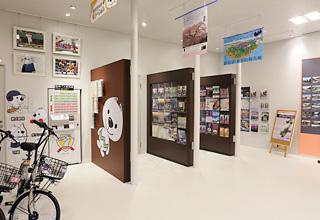 田辺市観光センター